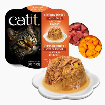 Catit Chicken Dinner - Beef and Pumpkin